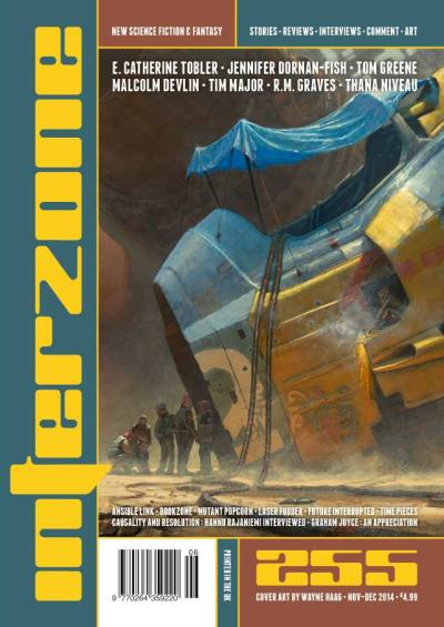 Interzone255 cover